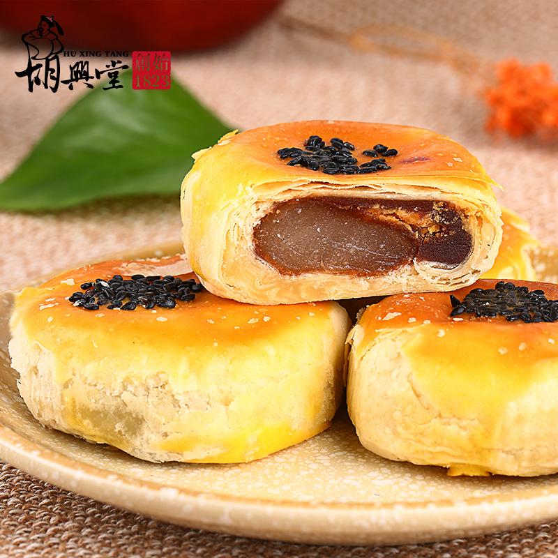 手工包装黄山糕点鸭蛋胡兴堂蛋黄软酥饼礼盒肉松特产豆沙