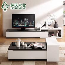 林氏木业现代可伸缩电视柜大小户型客厅电视机柜茶几组合BI5M-C#
