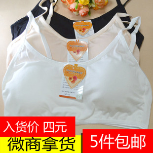纯棉少女文胸 发育期中学生胸衣小背心式女孩内衣无钢圈夏季薄款