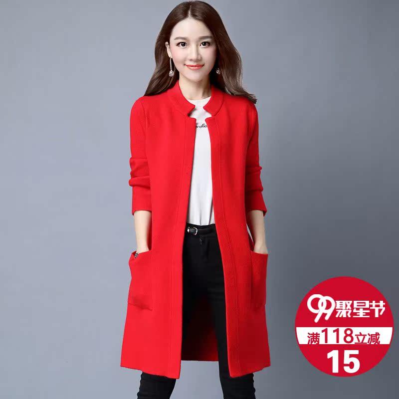 针织外套女秋天宽松长袖中长款大红色外搭大衣开衫毛衣秋冬款女装