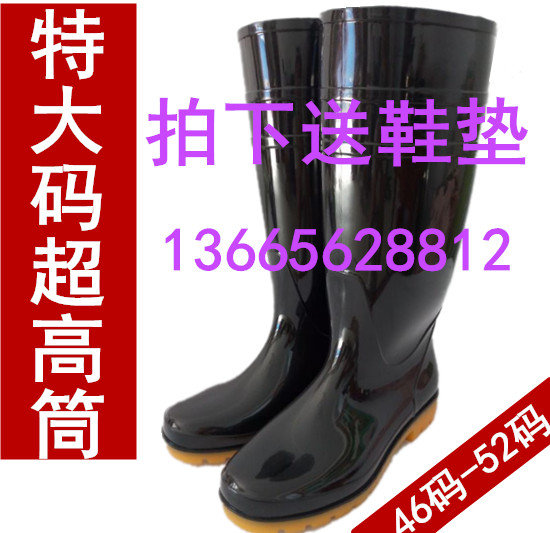 Product #41241528922