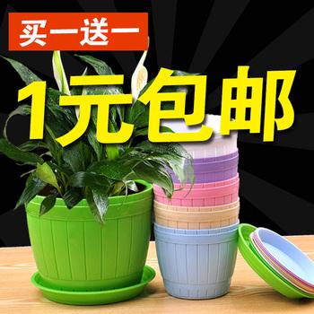 1元包邮特大号圆形塑料仿陶瓷种花种菜多肉小欧式花盆大送托盘
