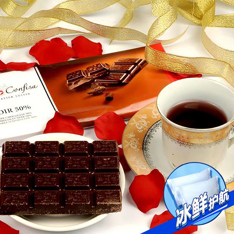 大块食品巧克力进口休闲 瑞可馨黑瑞士巧克力