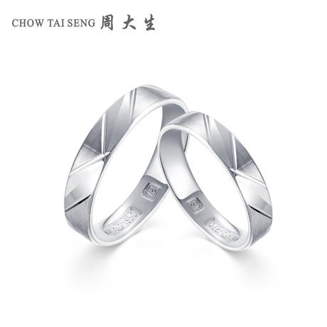 周大生Pt950铂金戒指男女求婚结婚礼物戒指  白金觅缘分情侣对戒商品大图
