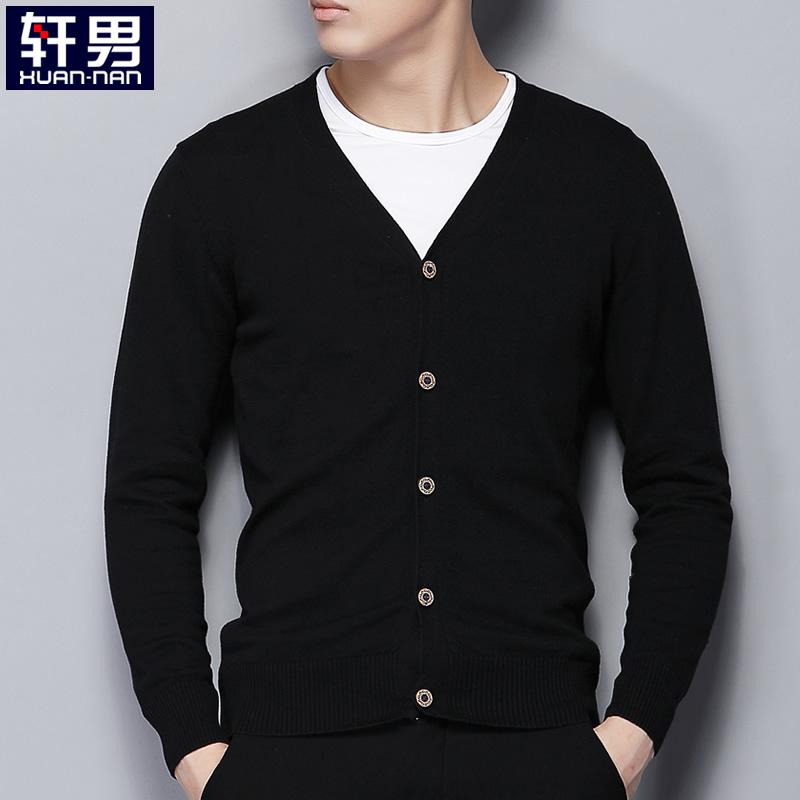 春秋装针织开衫男薄款外套男士休闲纯色开衫毛衣修身