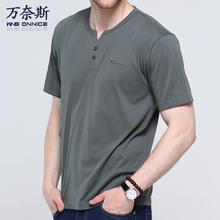 中老年男装短袖T恤中年男士V领半袖体恤衫休闲爸爸装宽松大码t恤