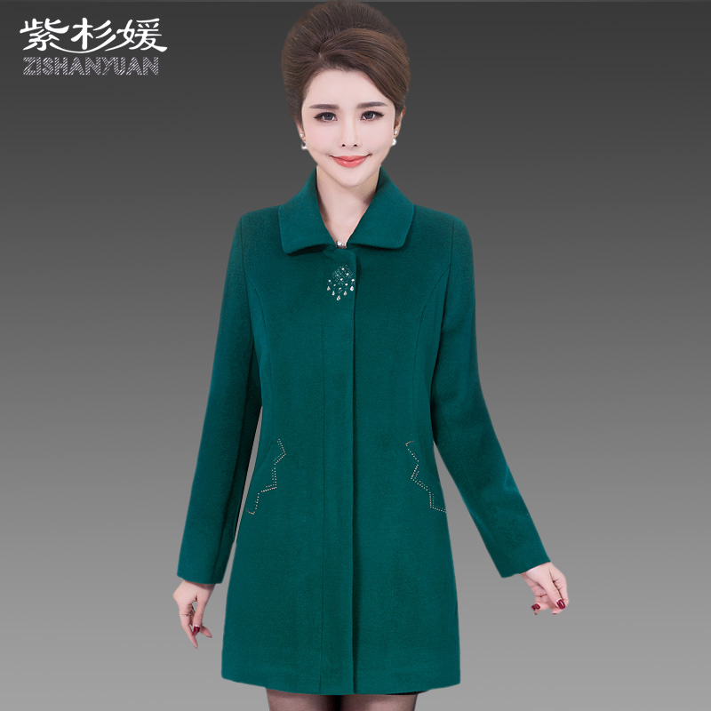 中老年女装冬季宽松羊毛大衣50岁中长款女士镶钻毛呢外套妈妈装