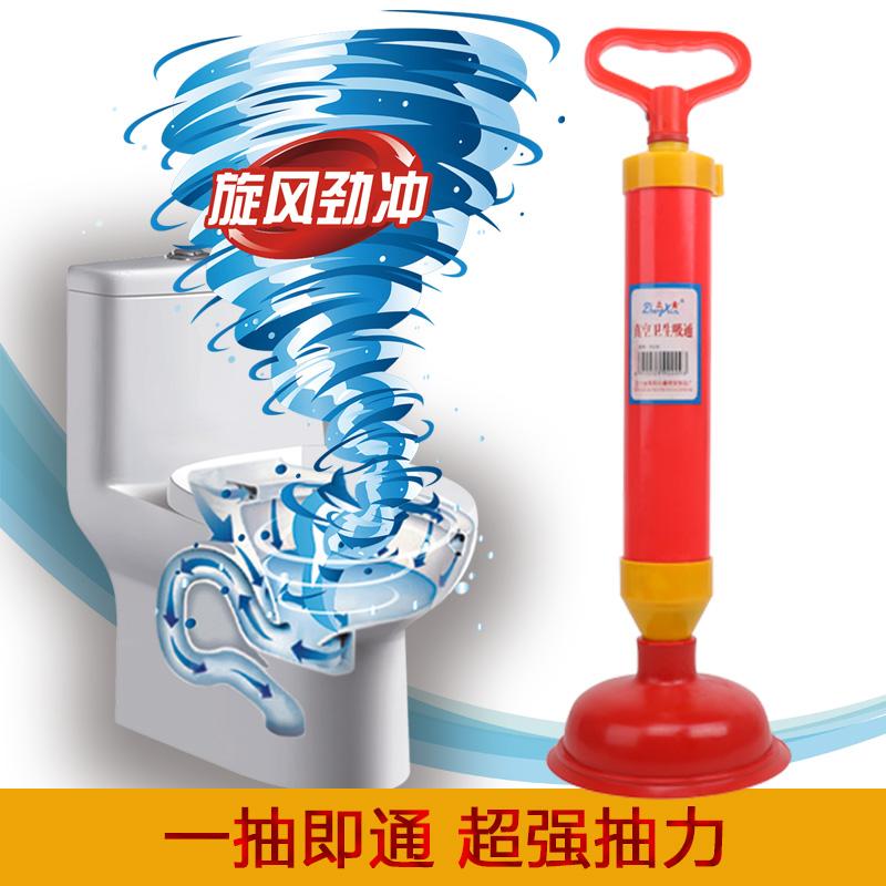 气筒式超强马桶吸 真空皮吸通 吸泵 厕所吸下水道疏通器皮揣子