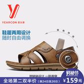 意尔康男凉鞋2017夏季新款男士真皮沙滩鞋凉鞋男舒适两用凉拖鞋