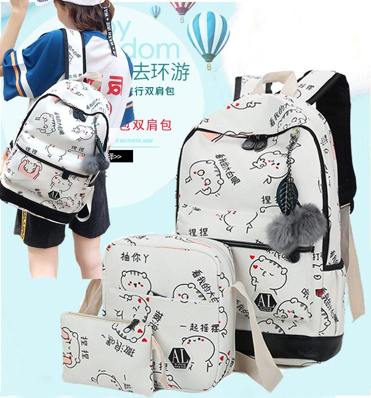 双肩包女韩版时尚百搭女包大高初中学生书包女学院风潮流旅行背包