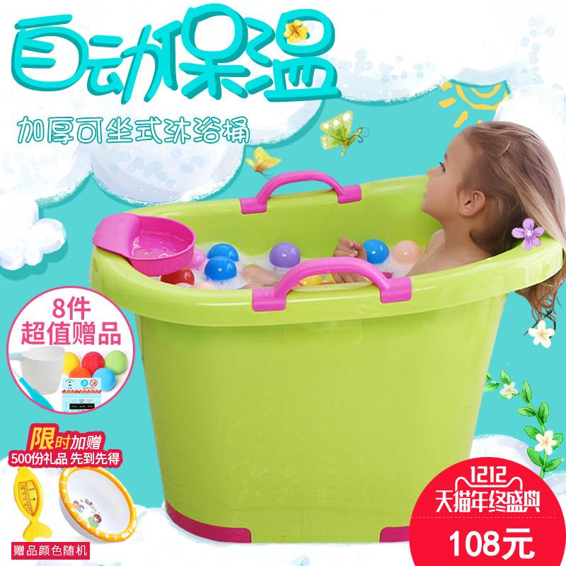婴儿浴盆宝宝洗澡盆加厚儿童洗澡桶