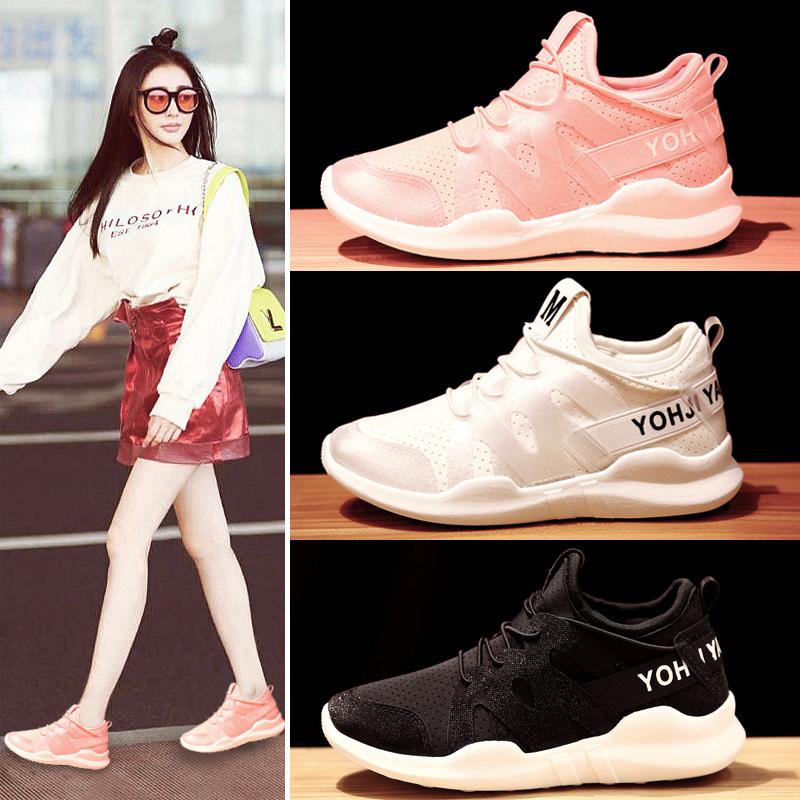休闲夏季女鞋跑步透气运动鞋增高原宿百搭小白鞋