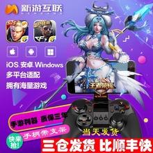 新游n1 pro 安卓苹果无线手机蓝牙游戏手柄 王者荣耀cf街篮手游
