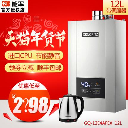 空能热水器e4_