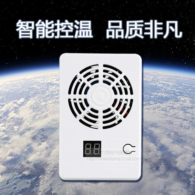 德力西智能风扇模块温控散热光猫不死机弱电箱信息箱散热器家用