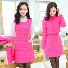 新款 棉衣女潮 韩版 保暖羽绒棉服背心裙两件套2016冬装 时尚