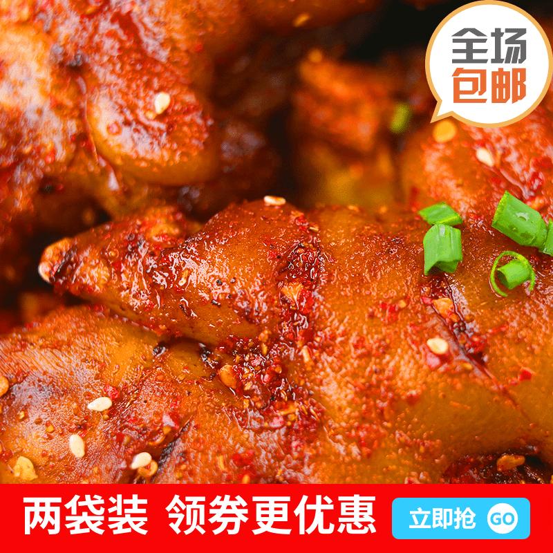 湖南零食美食麻辣猪脚小吃特产卤味熟食 袋装味道猪蹄