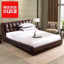顾家家居真皮床1.5米1.8米双人主卧现代实木卧室家具中式皮艺婚床图片