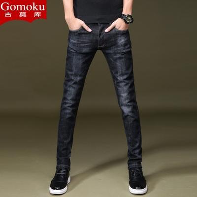 夏款青年牛仔裤男生小脚裤修身型夏季薄高弹力男士休闲潮流长裤子