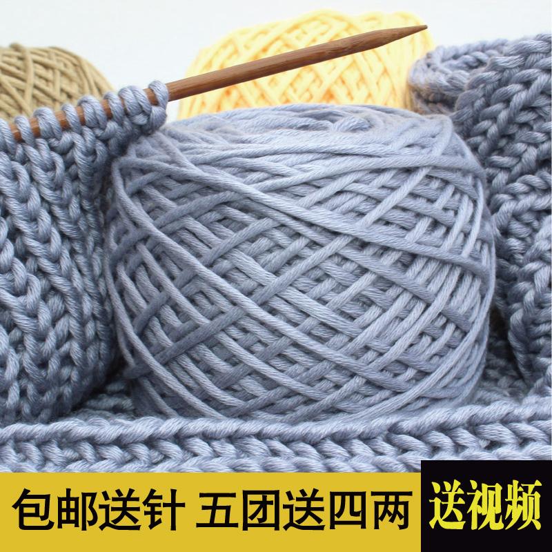 钩针围巾线粗毛线