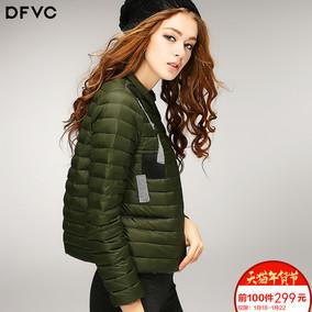 dfvc2016秋冬新款女装欧美贴布轻薄插袋短款保暖白鸭绒羽绒服外套