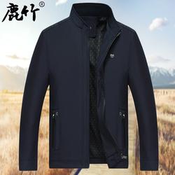 鹿竹秋冬季爸爸装加绒加厚外套中老年男装宽松外衣中年男士夹克衫