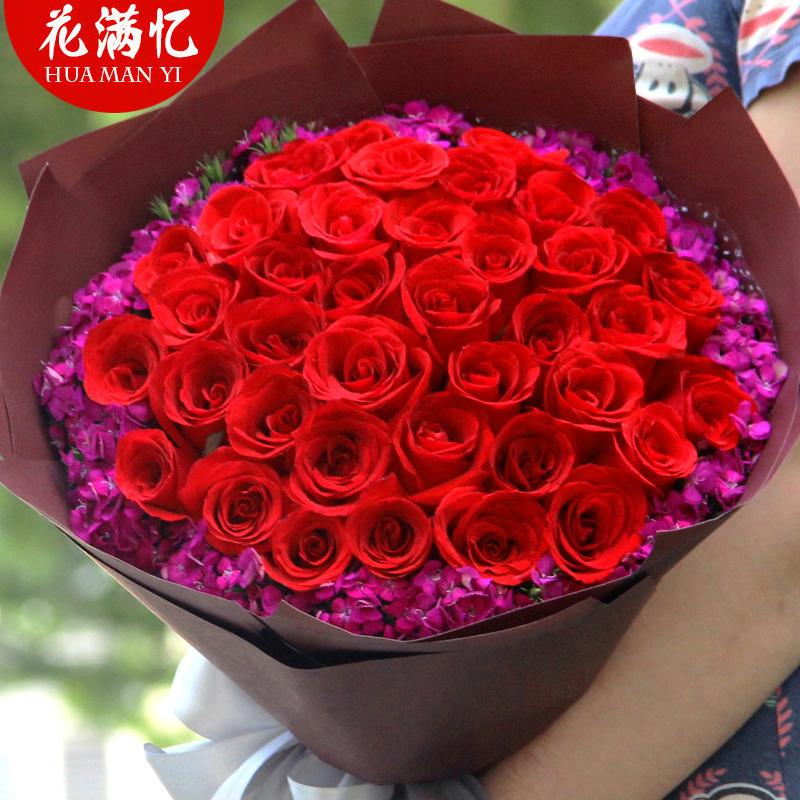 红玫瑰花束鲜花速递同城深圳广州珠海东莞佛山中山湛江花店配送花