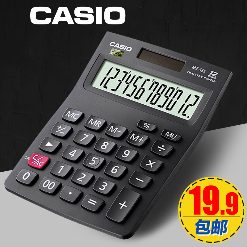 .ce]计算器c.ce是什么键评测 计算器ce是什么键
