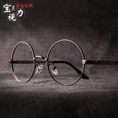 圆形文艺复古金属框平光韩版近视眼镜框超轻男士女款配镜潮镜架