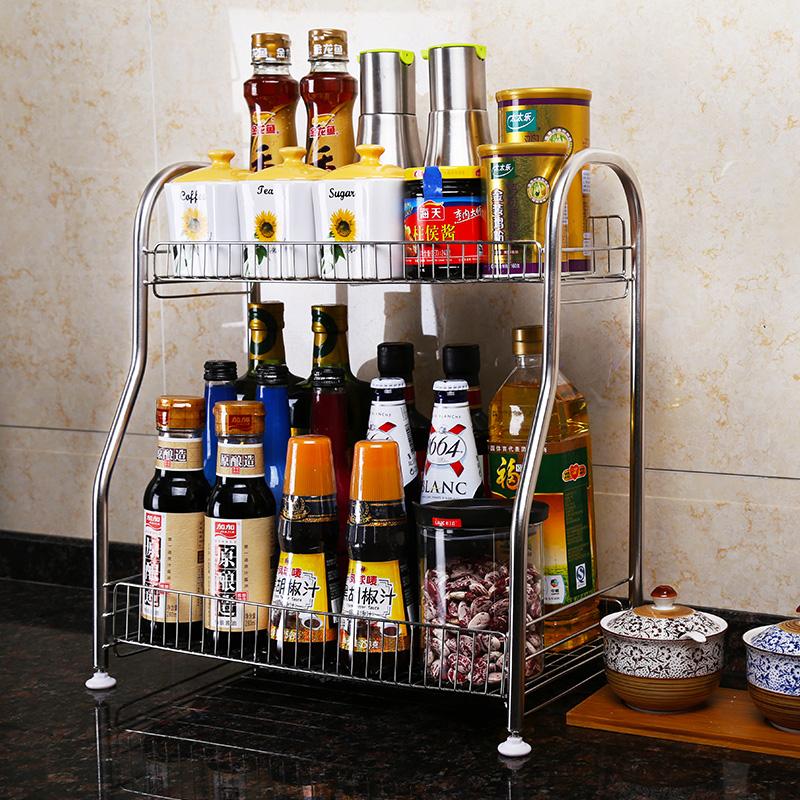 厨房用品不锈钢落地置物架收纳调味料储物架