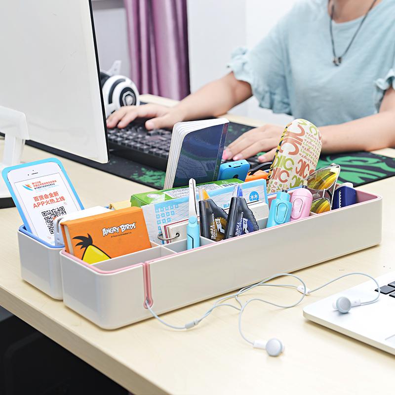 甘香屋創意辦公桌收納盒塑料桌面整理盒辦公室雜物 ...