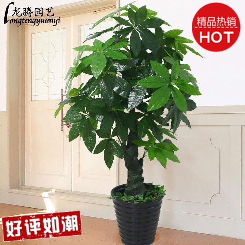 仿真绿植假树假花客厅室内装饰大型落地盆栽盆景发财树