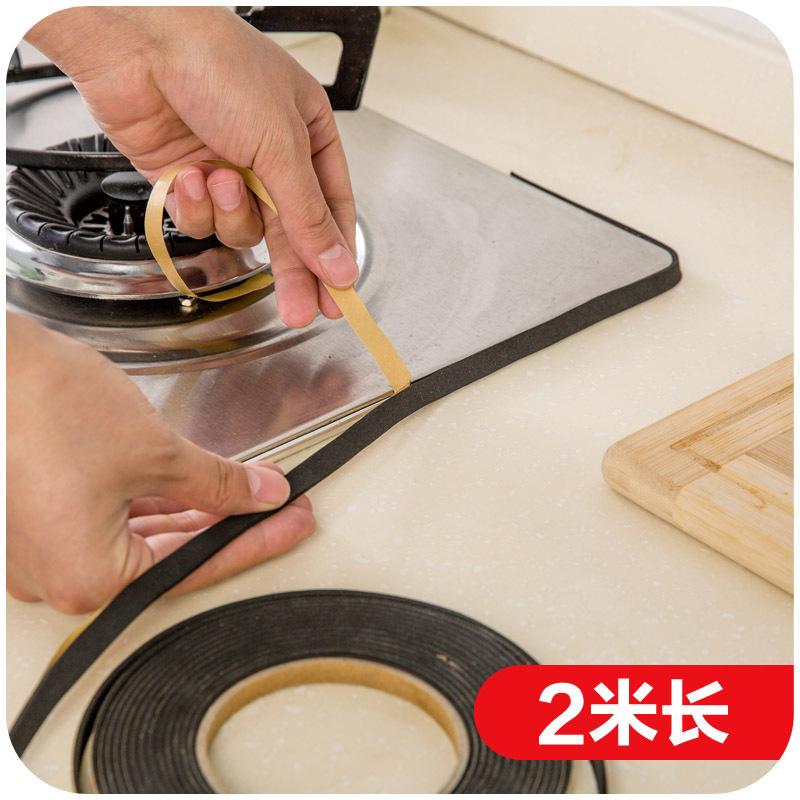煤气灶台缝隙防污条 防尘防水隔音密封条 多用途厨房用品