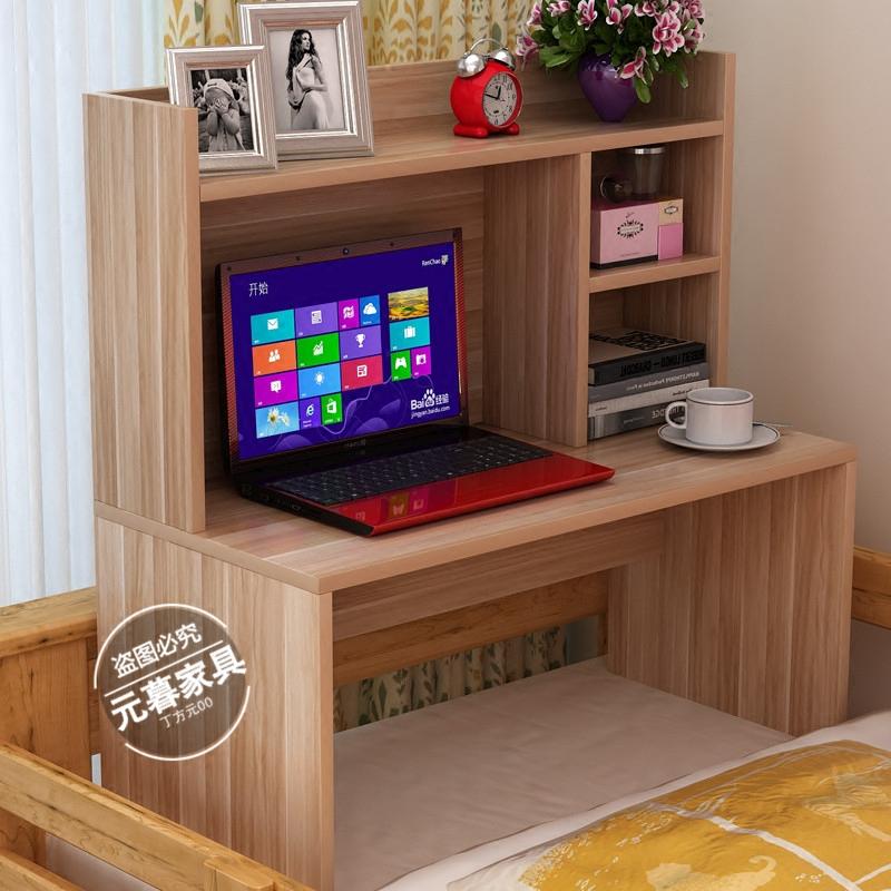 宿舍神器床上笔记本电脑桌写字桌大学生床桌寝室小书桌上铺书架