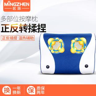 茗振颈椎按摩器颈部腰部背部肩部按摩枕家用腰椎仪多功能全身靠垫