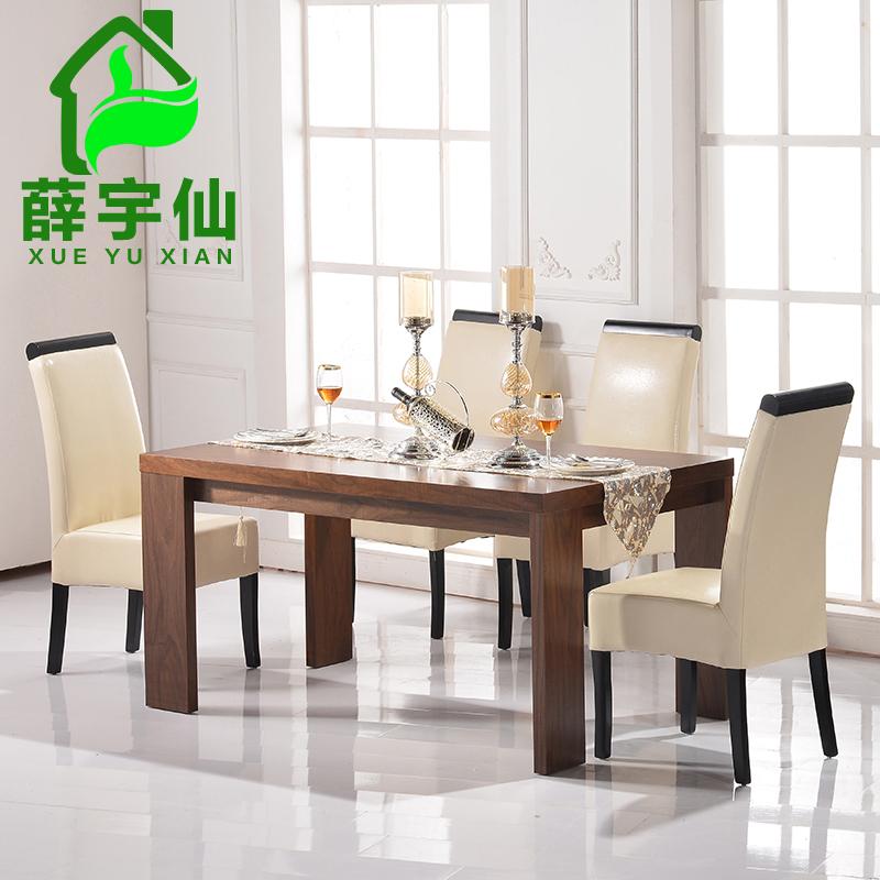 华人顾家 伸缩套餐橡木餐桌现代时尚简约桌子实木