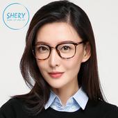 防辐射眼镜女平光镜大框防蓝光眼镜男款潮可配近视平面电脑护目镜