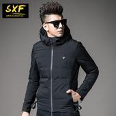 SXF圣希梵男士羽绒服 修身款连帽短款外套青年羽绒衣男式羽绒服潮