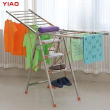包邮 YIAO怡奥家用梯子折叠梯晾衣架梯子两用落地衣架人字梯
