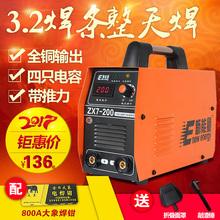 200铜芯220V 380V两用全自动家用逆变直流手工电焊机 新能量ZX7