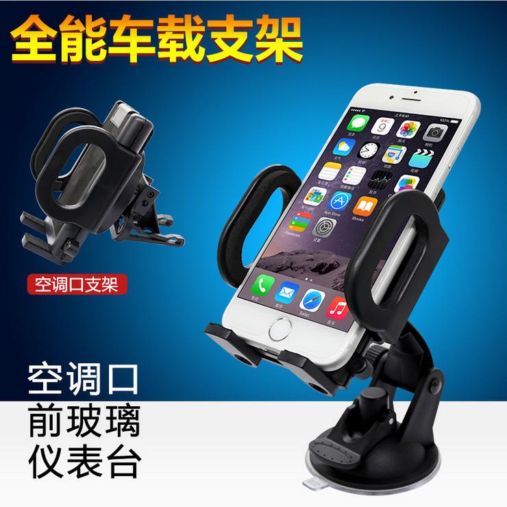 男女墊汽車車載手機支架上海大眾普通新桑塔納志俊2000 吸盤 車墊