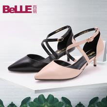 Belle百丽2017夏新款羊绒皮女鞋交叉带尖头细跟女凉鞋34701BK7