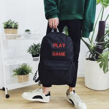 青少年日韩书包男时尚潮流中学生双肩包帆布背包休闲旅游电脑背包