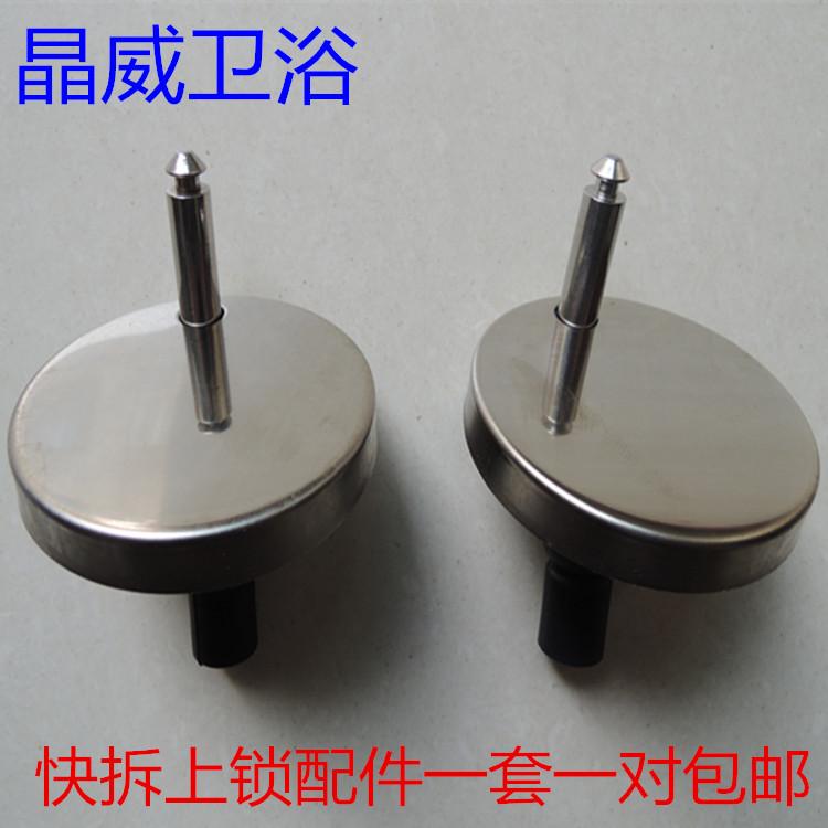 箭牌马桶盖配件安装座螺丝坐便盖不锈钢固定铰链支