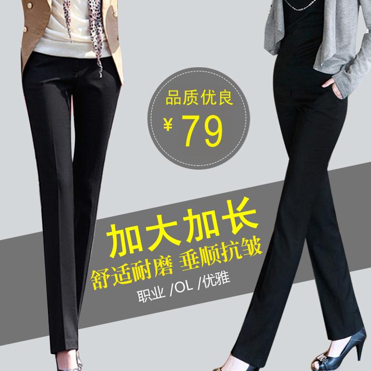 特大码女装200斤胖mm加肥加大码职业西装裤正装直筒长裤弹力女裤