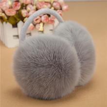 秋冬仿皮草耳套男女士仿兔毛毛耳罩可调节保暖耳包可爱学生耳唔
