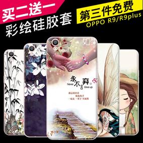 米奈 oppor9手机壳女款软硅胶oppor9plus保护套防摔男卡通潮R9tm