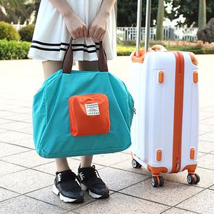手提可折叠旅游行李袋子短途便携旅行包超大容量单肩包男女购物袋