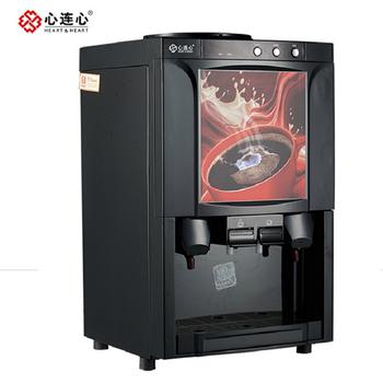 台式家用商用速溶胶囊咖啡机全自