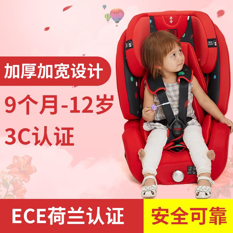 认证 坐椅宝宝婴儿车载 安全汽车座椅儿童
